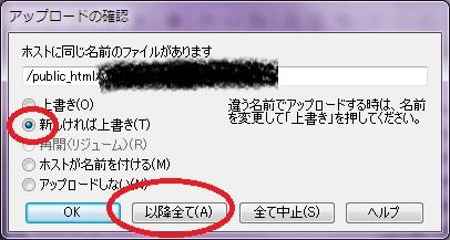 023 FTP10
