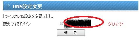 022 DNSレコード2