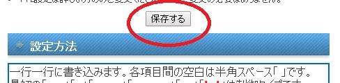 022 DNSレコード4