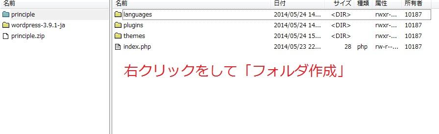 018 テーマのインストール(principle)3-11 error