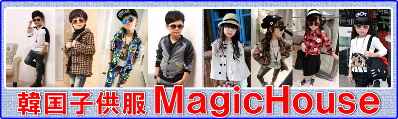【Magic House】TOPへ