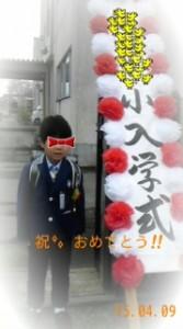 150409_school2