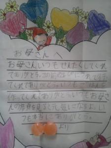 150512_letter